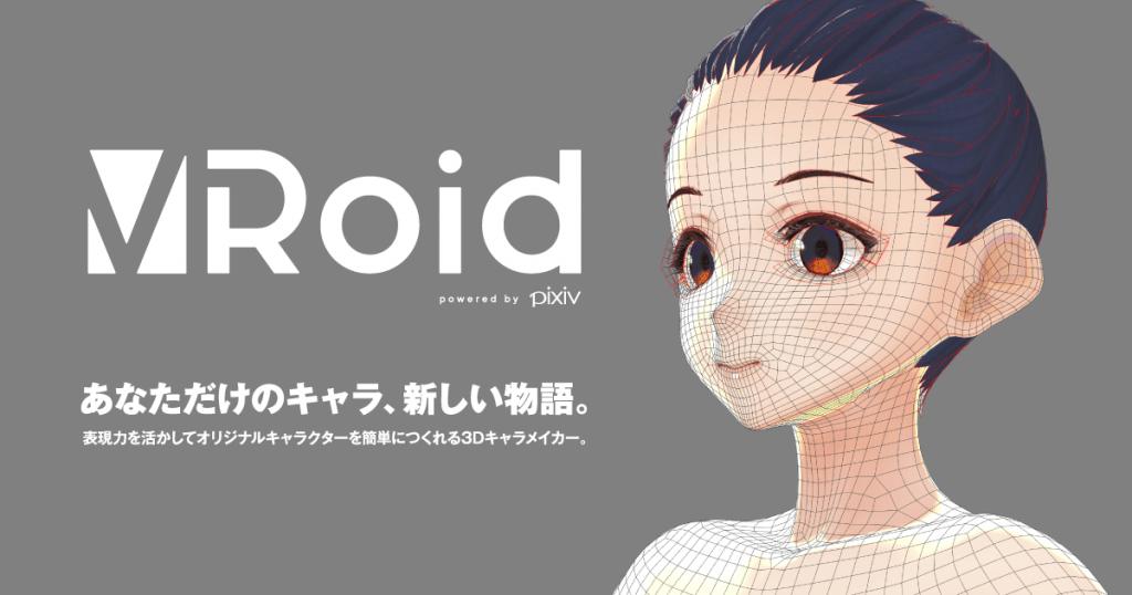 Tölthető a pixiv VR játékokhoz készült anime karakter készítőjének bétája