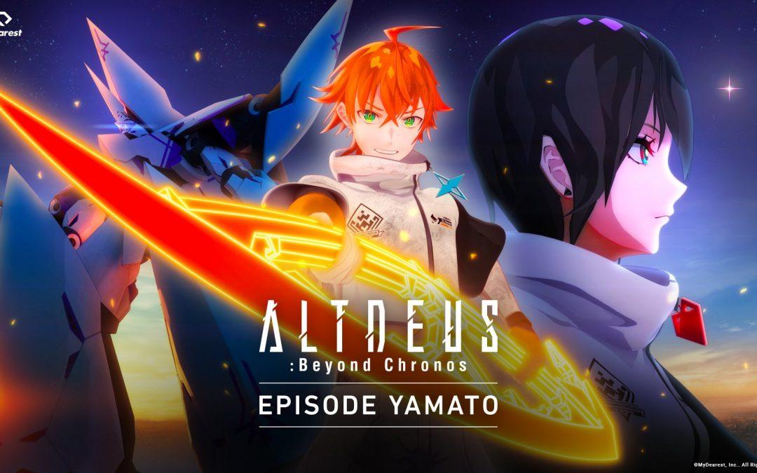 Új epizódot kap az Altdeus: Beyond Chronos
