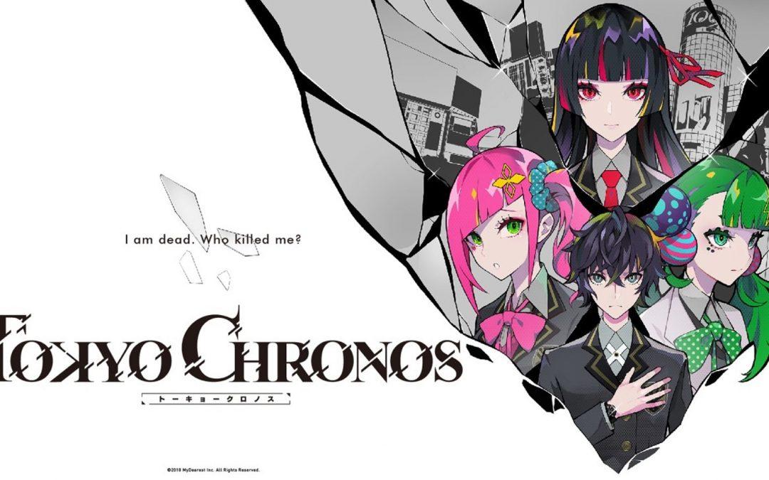 Tokyo Chronos Bemutató